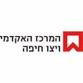 המרכז האקדמי לעיצוב ולחינוך ויצו חיפה, ע'ש נרי בלומפילד